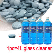 Car Accessories Car Windshield Cleaning Wash Wiper Effervescent Tablets Auto Window Clean Glass Cleaner Solid Wiper Fine Clear(China)