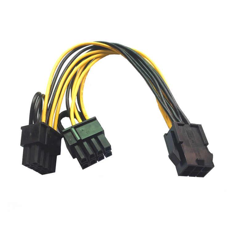 1 ピース 6 ピン 8 ピン男性 PCI Express 電源変換ケーブルに Feamle CPU ビデオグラフィックスカードに 6Pin 8Pin Pcie 電源ケーブル