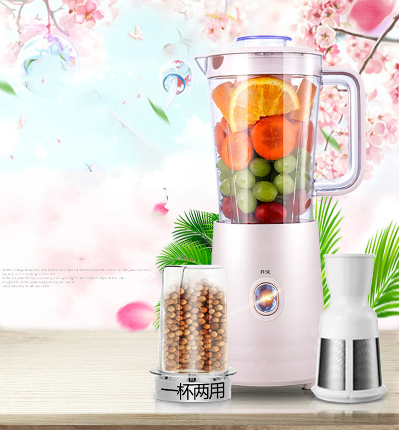 Juicers Juicer household automatic multi-functional fruit and vegetable infant feeding mixer NEWJuicers Juicer household automatic multi-functional fruit and vegetable infant feeding mixer NEW