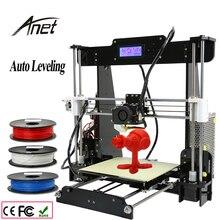 Nivel de Auto y Normal A8 3D Kit de Impresora 220*220*240mm Gran Tamaño acrílico Reprap Prusa i3 DIY 3D Impresora Con Filamento de 8 GB SD tarjeta