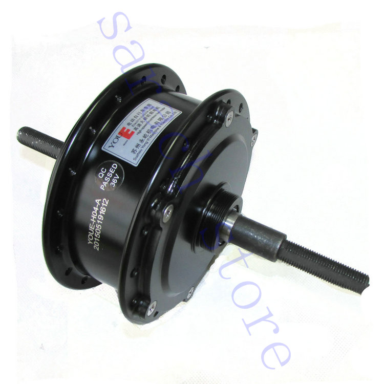 H04A  250W  electric bike hub motor electric brushless gear hub motor electric bicycle motor H04A  250W  electric bike hub motor electric brushless gear hub motor electric bicycle motor