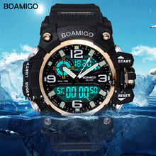 BOAMIGO Brand Men Sports Watches LED Digital Analog Wrist Watch Swim Waterproof Yellow Rubber Gift Clock Relogios Masculino(China)