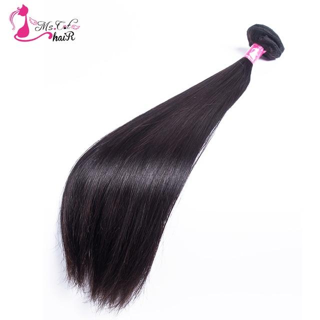 Malaysian Straight Hair Ms Cat Hair Products 1 Bundle Natural Black