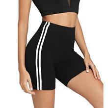 Новая модная женская одежда для йоги, фитнеса, бега, в полоску, черные, все сезоны, повседневные, для спортзала, тянущиеся, спортивные шорты, брюки