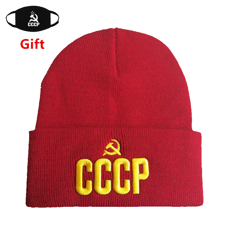 Mask as Gift CCCP   skullies     beanies   Soviet Union USSR Russia kniitted embroidered winter autumn warm   skullies   hat
