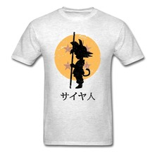 Kid Goku T Shirts Dragon Ball Z Tee Insaiyan Gohan Vegeta Tees