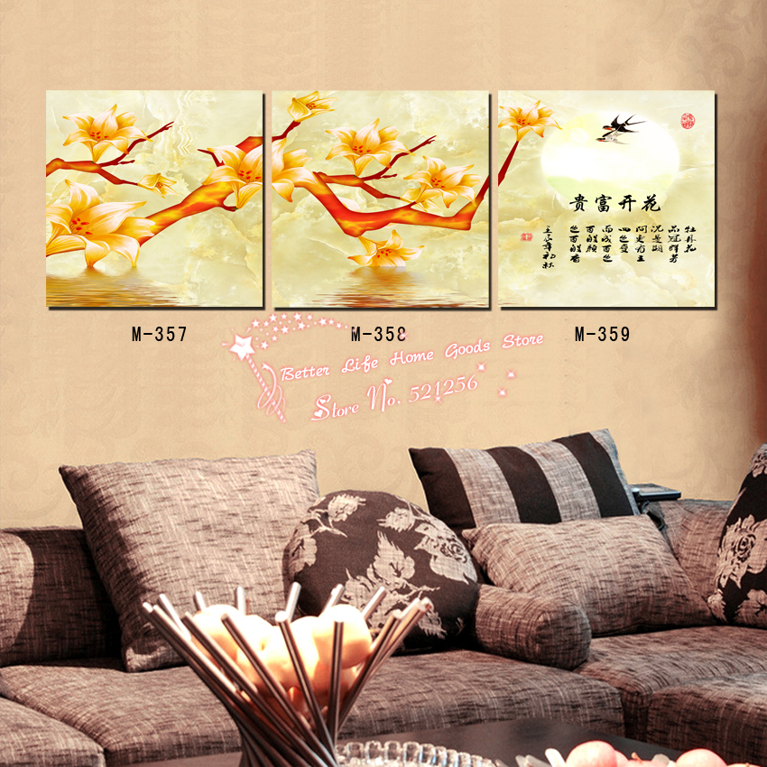 Magnificent Calligraphy Wall Art Ornament - Wall Art Collections ...