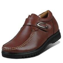 X5590-1 Удобная Реальная Кожа Высота Увеличение Лифт Обувь в Скрытые Вставки Выше для Мужчин 6 СМ Незримо Монах Ремень