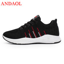 ANDAOL Men's Casual Shoes Top Quality Mesh Breathable Massage Striped Travel Trainers Luxury Non-Slip Lace-Up Campus Sneakers недорого