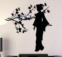 גיישה יפני סאקורה הילדה מדבקות קיר עץ הסניף ויניל מדבקת בית חדר פנים דקור אמנות קיר H61cm W57cm x/24