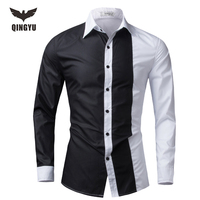 Camisa Masculina Slim Fashion Men Shirt 2016 Casual Long Sleeved Chemise Homme Mixed Colors Camisa Masculina