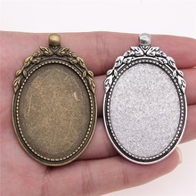 WYSIWYG 3pcs 30x40mm Inner Size 56x36mm Outer Size 2 Colors Vintage Zinc Alloy Cameo Cabochon Base Setting For Jewelry Making