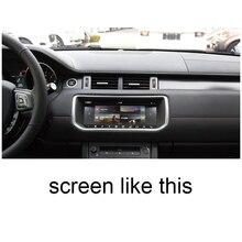 lsrtw2017 car navigation media screen protective Tempered film for range rover evoque 2011 2012 2013 2014 2015 2016 2017 2018