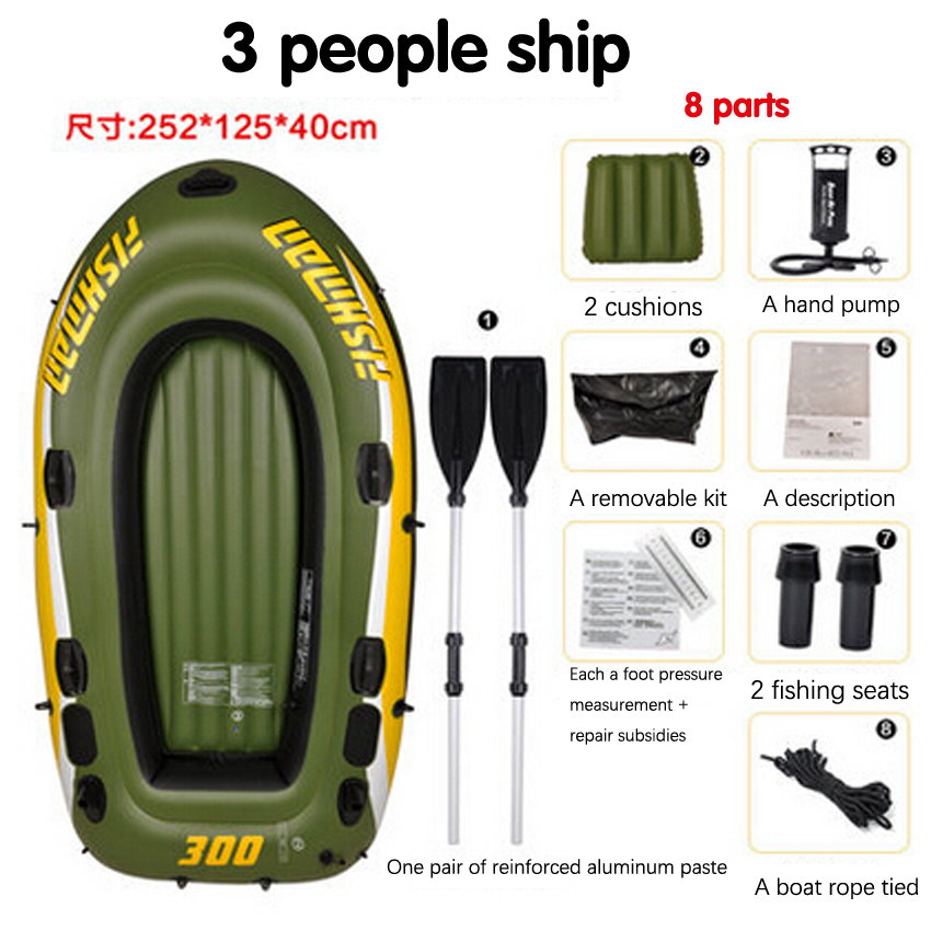 1 PC  3 person kayak thick rubber boats inflatable boat fishing boat kayak assault hovercraft boats sunchan 165ft 50m cctv bnc dc plug video power siamese cable for surveillance dvr kit for security camera