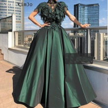 SuperKimJo Vestido De Gala Flare Sleeve Ball Gown Prom Dresses Long 2019 Lace High Neck Elegant Green