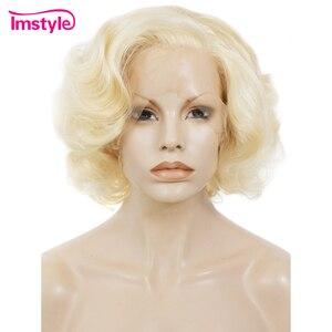 Imstyle #613 peruca loira curta, onda sintética frontal, para mulheres, fibra resistente ao calor 10 polegadas natural peruca cosplay ondulada,
