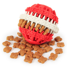 Dog Toys Natural Rubber Chew Toys Ball Gear Put Snacks Toy Pet Treats Ball Clean Teeth Food Dispenser for Dogs 6CM