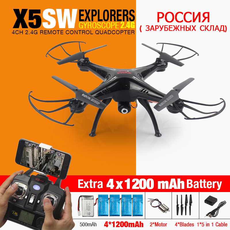 Original SYMA X5SW X5SW-1 FPV RC Quadcopter RC Drone with WIFI Camera HD 2.4G 6-Axis RC Helicopter Toys With 5 Battery VS X5C syma x5c 1 2mp hd fpv camera 2 4ghz 4ch 6 axis rc quadcopter