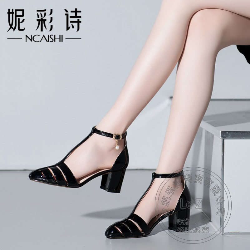 New Glamour Cusp Single Shoes Daily Pig Leather Square Heel Breathable Full Grain Leather Glossy Simple