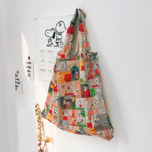 Простой щенок Складная переработанная складная сумка для покупок многоразовая сумка для покупок с короткими ручками переносная мультяшная фруктовая овощная дорожная сумка для хранения