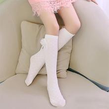 Носки для девочек ,