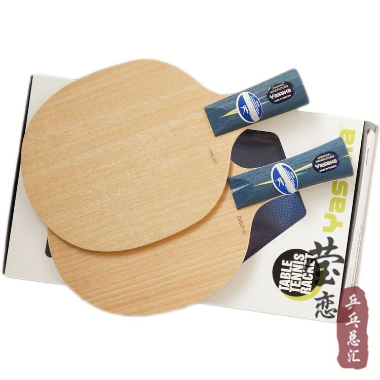 Original Yasaka EXTRA YE table tennis blade racquet sports table tennis rackets pure wood table tennis pingpong paddles hot janus professional six star table tennis blades table tennis rackets racquet sports ping pong paddles quick attack rackets