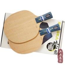Original Yasaka EXTRA YE table tennis blade racquet sports table tennis rackets pure wood table tennis pingpong paddles