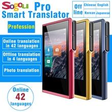 Sogou Pro smart voice translator online 42 languages English Japanese Korean offline photo translation free shipping reciprocal translation of passive voice in english