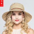 2016 New  Anti-UV Sunscreen Sun Hat Bow Sun Hat Wide Brim Lady Outdoor Travelling Sun Cap Sunbonnet Beach Chapeau Hat B-3720