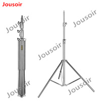 Stainless Steel 2.73M Heavy Duty Light Stand Tripod with for Photo Studio Softbox Video Flash Umbrellas Reflector Lighting CD50