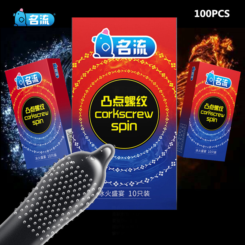 Mingliu Icy Fire Condom Spike 10/50/100pcs G-spot Dotted Ribbed Condoms for Men Penis Sleeve Lubricated Safer Sex Toys Products image