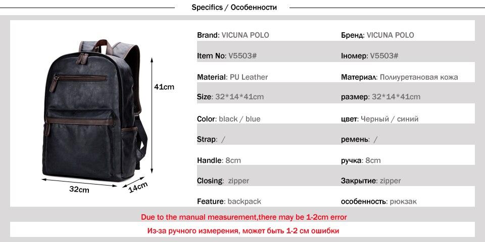 8def038878 Comprar ahora. 2018 VORMOR Brand waterproof 15.6 inch laptop backpack men  leather backpacks for teenager Men Casual Daypacks ...