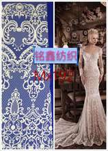 latest fashion african french net lace fabric,African tulle embroidery fabric for wedding free shipping