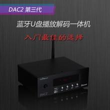 Trasam DAC2 High Performance HiFi Digital Audio Pre-Player/Decoder Input Coaxial/Optics/Bluetooth/USB APE/FLAC Loseless USB Play