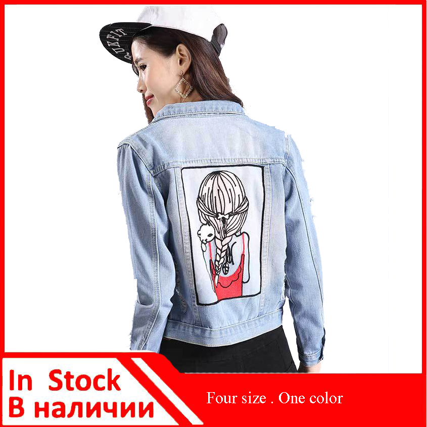 2017 Qiyan Brand Women Basic Coats Spring Autumn Denim Jacket Vintage Long Sleeve Loose Female Jeans Casual Girls Outwear