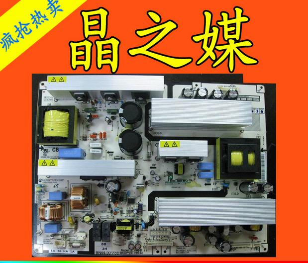 Original lcd connect board connect with POWER SUPPLY board bn44-00178B T-CON connect board 50h2 ctrl eax43474401 ebr41731901 logic board printer t con connect board