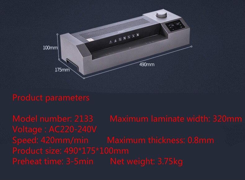 espessura máquina de estratificação ajustável