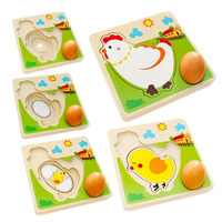 4 Layers Wooden Puzzle Toys For Children Cute Animal 3D Puzzle Board Colorful Kids Learning Toy