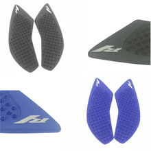 Knight For YAMAHA YZF R1 2015-2016 Motorcycle Protector Anti slip Tank Pad Sticker Gas Knee Grip Traction Side 3M Decal for yamaha yzf r3 r25 2015 2016 tank traction pad anti slip 3m sticker motorcycle side decal gas knee grip protecto logo r3