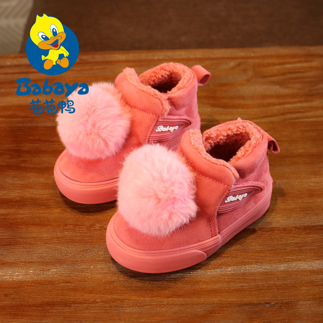 2016 Brand design soft flock thick warm berber Fleece plush cute fuzz ball girls infant winter shoes girl ankle baby snow boots