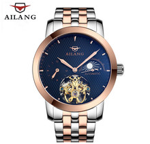 Luxury AILANG Brand Men Tourbillon Automatic Watches Self-wind Moon Phase Businessmen Dress Wrist watch Full Steel Relojes W070