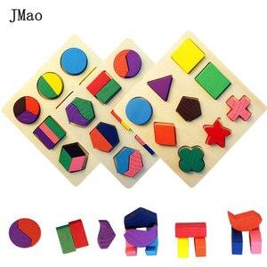 JMao Montessori Toys Early Chi