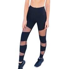 25f41ca5757ad Сексуальные женские спортивные Леггинсы с высокой талией однотонная черная  сетка пэчворк обтягивающие прозрачные леггинсы женски.