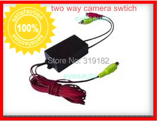 Two  channel car camera video controller box(car video automatic switch) control rear /side or front cameras DVD/VCR