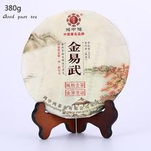 Chinese Ripe Puer Tea 357g Oldest Yunnan Pu er Tea Honey Sweet Health Care Green Food Puerh Tea 100% Natural Tea Cake T046