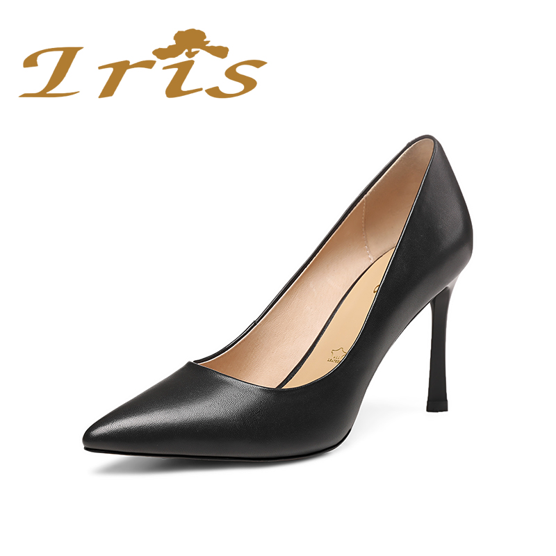 IRIS Pointed Mouth Shallow Women s Shoes Stilettos High Heels Office Pumps Black Leather Luxury Brand