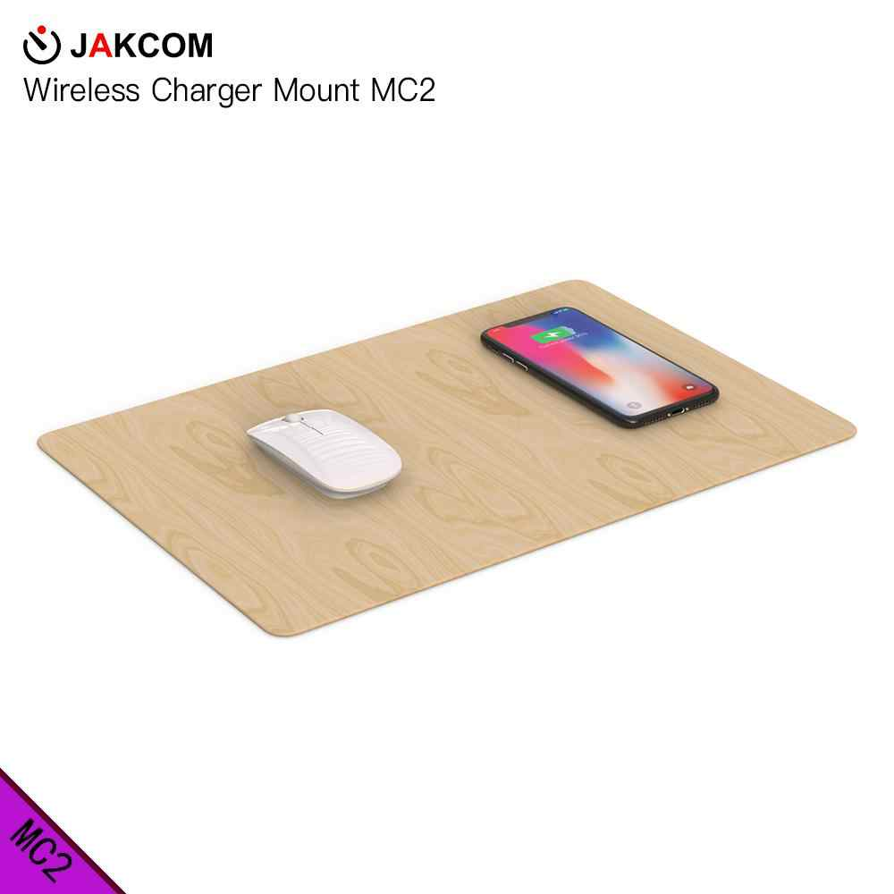 JAKCOM MC2 Беспроводной Мышь зарядная площадка горячая Распродажа в Зарядное устройство s как 42В Зарядное устройство homekit 6 v Зарядное устройство