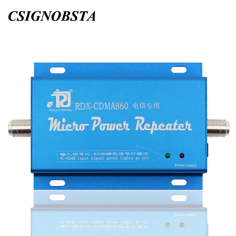 New Cellular Cdma850 Mhz For Mobile Phone Booster Repeater Amplifier Cdma 860 With Power Adapter For Brazil Mexico Wholesale