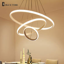 Creative Modern Home LED For Living Room Bedroom Dining Room White&Black&Golden&Coffee Circle Frame LED Chandeliers AC 110V 220V(China)