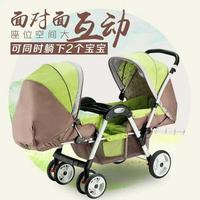 Shenma 758 high landscape twin baby pusher double four wheel shock absorber can sit baby folding cart.